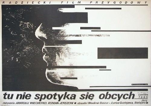 There Are No Strangers Here Anatoli Vekhotko