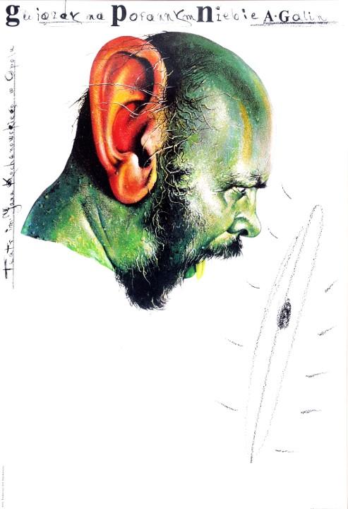 Eugeniusz Get-Stankiewicz Polish Posters