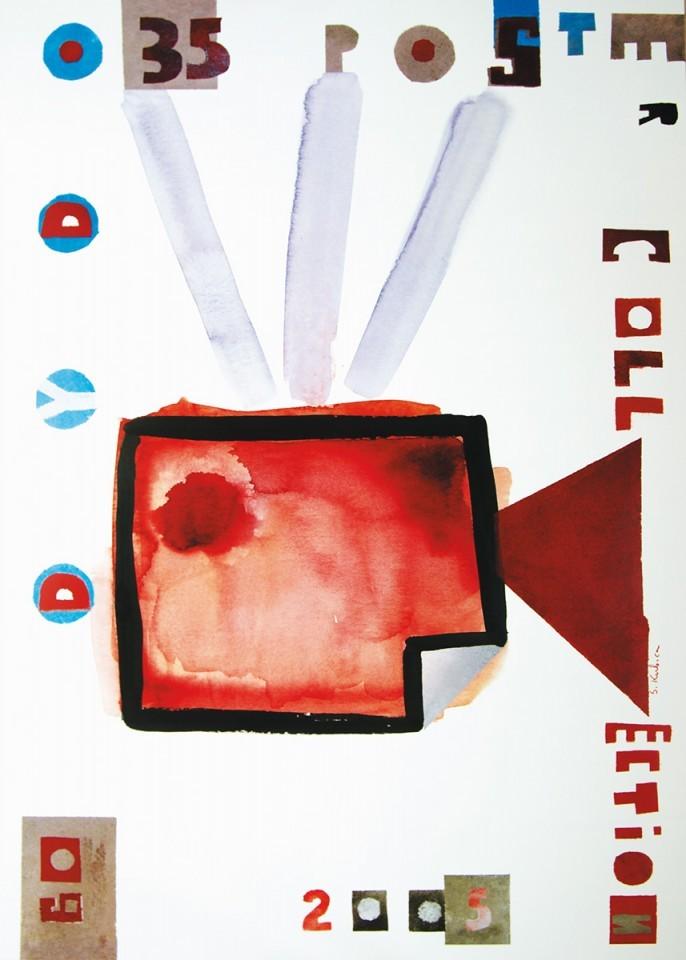 Dydo Poster Collection 35 lat Dydo 60