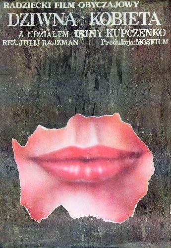 Strange Woman Yuli Raizman