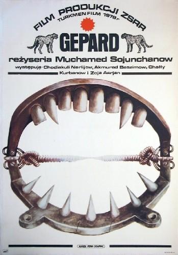 Gepard Mukhamed Soyunkhanov