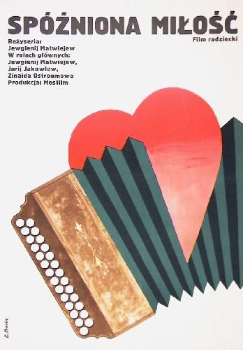 Unvergängliche Leidenschaft, Yevgeni Matveyev  Unvergängliche Leidenschaft  poster