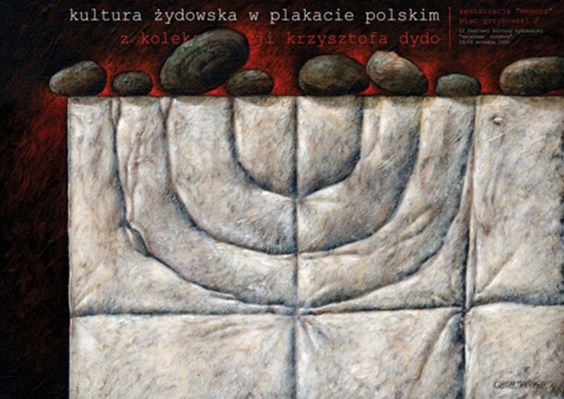 Jewish Cultur in polish posters