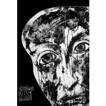 Demons Fyodor Dostoevsky  Polish Poster