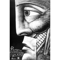 Behind the Curtain 2003 Leszek Żebrowski Polish Poster