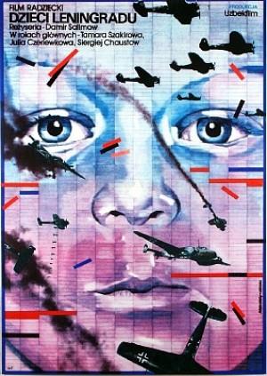 Children of Leningrad Damir Salimov Lex Drewinski Polish movie poster