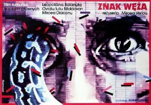 Sign of the Serpent Mircea Veroiu Lex Drewinski Polish movie poster