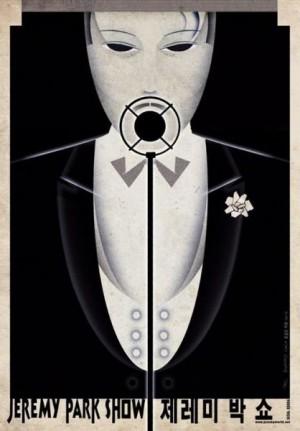 Jeremy Park Show Ryszard Kaja Polish music poster