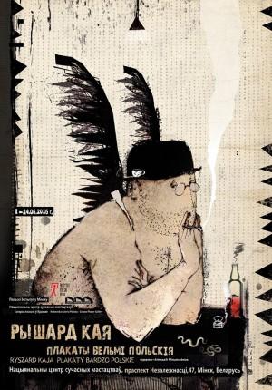 Very Polish Posters in Minsk Ryszard Kaja Polish Poster