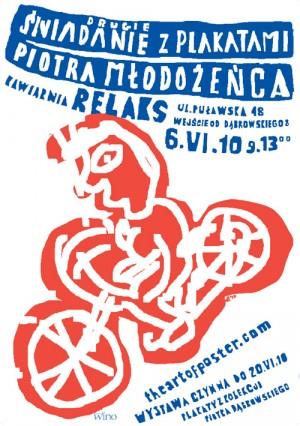 Second Brunch with a Posters of Piotr Mlodozeniec  Piotr Młodożeniec Polish exhibition poster