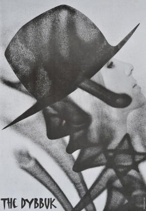 Dybbuk Zbigniew Latała Polish theater poster