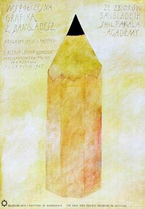 Modern Graphic from Bangladesh Wiktor Sadowski Polish exhibition poster