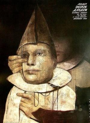 George Dandin ou le Mari confondu, Moliere  Polish Poster