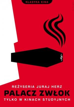 Cremator Juraj Herz Joanna Górska Jerzy Skakun Polish movie poster