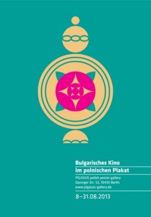 Bulgarian Cinema in Polish Poster Homework Joanna Górska Jerzy Skakun Polish movie poster