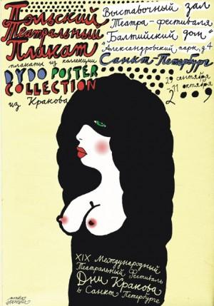 Polish theater Poster Monika Starowicz Polish Poster