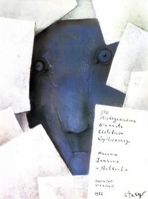 Biennale of Contemporary Exlibris - 14th Stasys Eidrigevicius Polish exhibition poster
