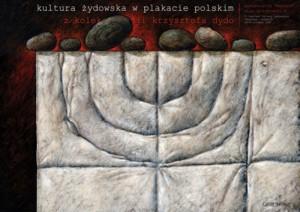 Jewish Cultur in polish posters Leszek Wiśniewski Polish exhibition poster