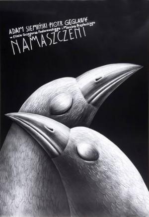 Solemnity Leszek Żebrowski Polish movie poster