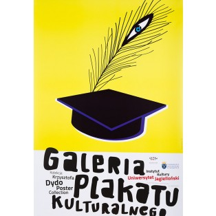 Gallery of Cultural Poster -  Institute of Culture  Mirosław Adamczyk Polish Poster Art Advertising Tourism Travels Political Sport Judaica Posters