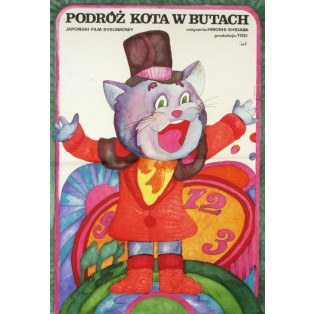 Puss N Boots Travels Around the World Hiroshi Shidara Hanna Bodnar Polish Film Posters