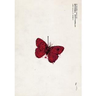 Madame Butterfly Ryszard Kaja Polish Opera Posters