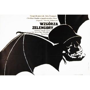 Peaks of Zelengore Zdravko Velimirovic Lech Majewski Polish Film Posters