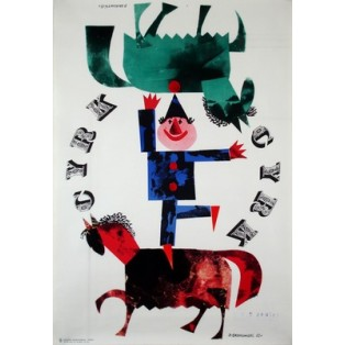 Circus Clown and Horses Jerzy Srokowski Polish Circus Posters