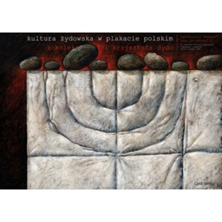 Jewish Cultur in polish posters Leszek Wiśniewski Polish Exhibition Posters