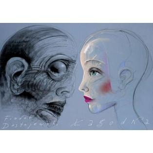 Gentle Creature Fyodor Dostoevsky Leszek Żebrowski Polish Theater Posters
