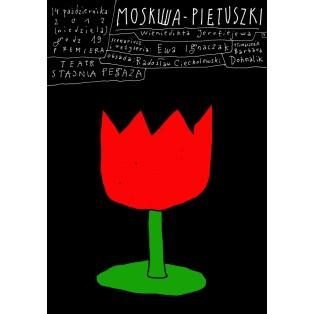 Moscow-Petushki Venedikt Yerofeyev Leszek Żebrowski Polish Theater Posters