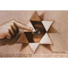Jewish Cultur in Polish Poster