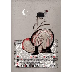 Polish Poster exhibition Ankara