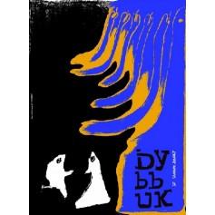 Dybbuk Sloyme Ansky