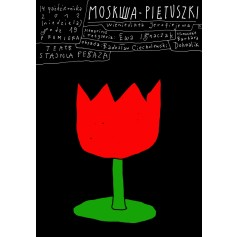 Moscow-Petushki Venedikt Yerofeyev