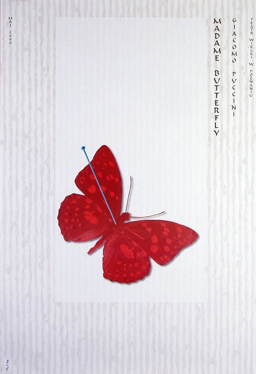 Ryszard Kaja Madama Butterfly