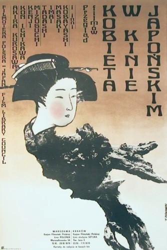 Frau in japanischen Kinos