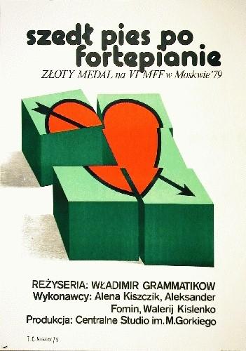 Reise nach Varna Vladimir Grammatikov
