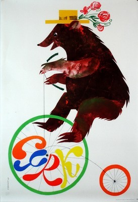 Zirkus Bär auf Fahrrad