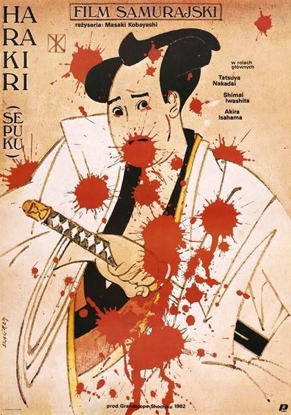 Harakiri (filmposter)
