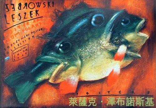 Leszek Żebrowski Poster w Chinach (Default)