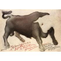 Begegnung mit der Kultur Spaniens Mieczysław Górowski Polnische Plakate