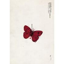Madame Butterfly Ryszard Kaja Polnische Plakate