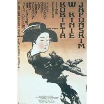 Frau in japanischen Kinos Tadeusz Jodłowski Polnische Plakate