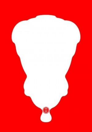 Optimierung Plakat für nichts Małgorzata Gurowska Polnisches Plakat