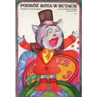 Gestiefelte Kater reist um die Welt Hiroshi Shidara Hanna Bodnar Polnische Filmplakate