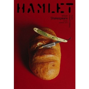 Hamlet Tomasz Bogusławski Polnische Theaterplakate