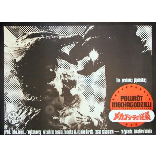 Godzilla Ishiro Honda Jakub Erol Polnische Filmplakate