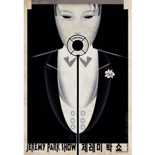 Jeremy Park Show Ryszard Kaja Polnische Musikplakate