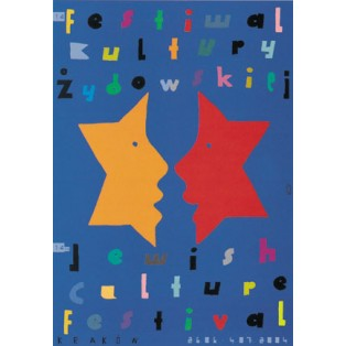 Festival der Judischen Kultur Krakau Lech Majewski Polnische Plakate